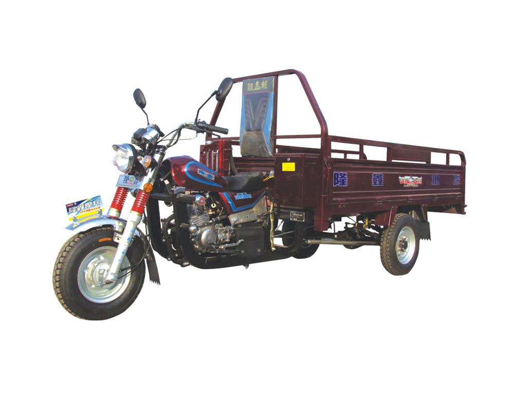 隆鑫三轮摩托车